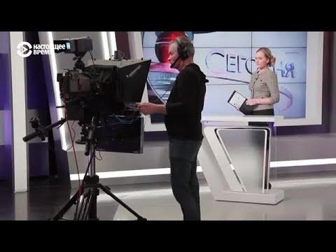 Как в Латвии ограничат трансляцию российских телеканалов