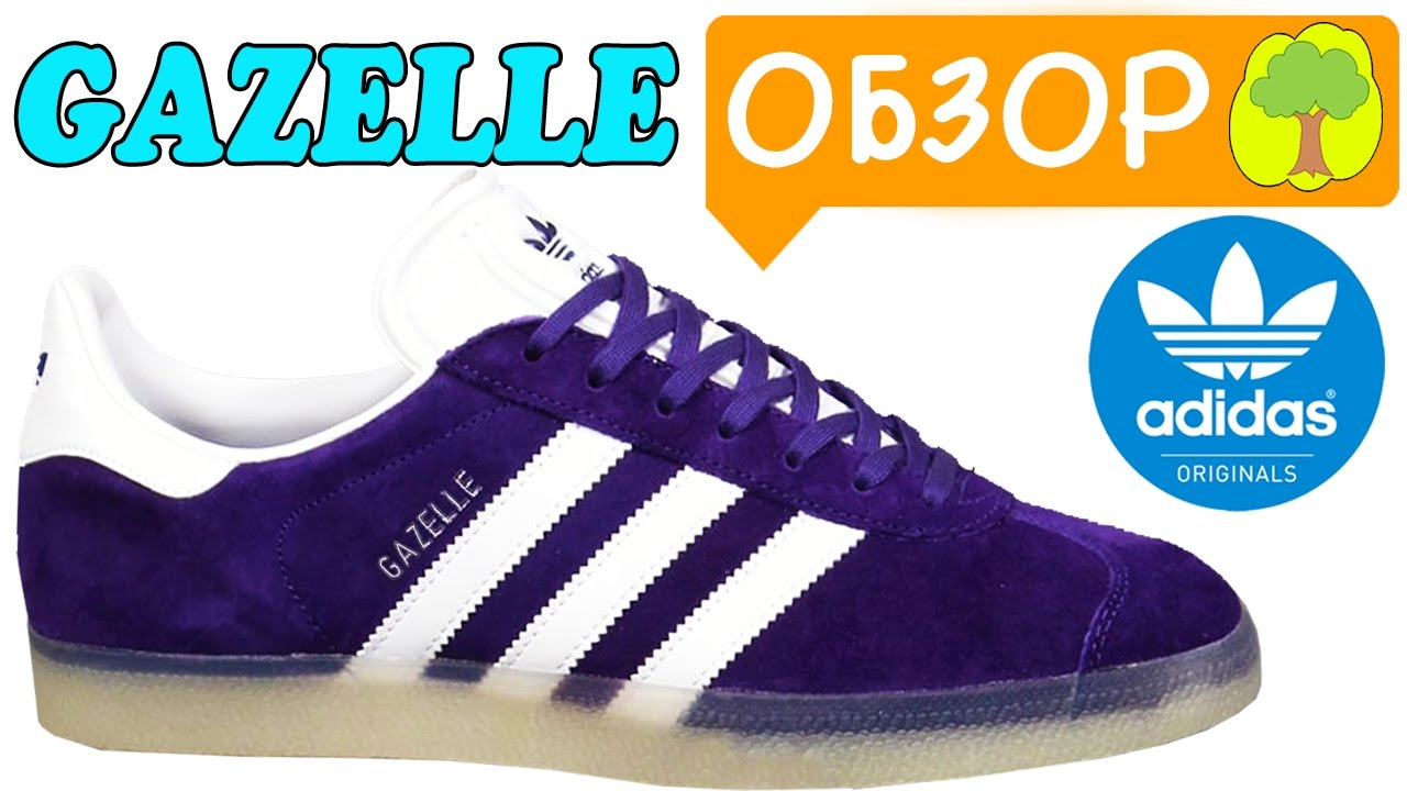 Распаковка и обзор кроссовок Adidas x Raf Simons Ozweego 2 c .