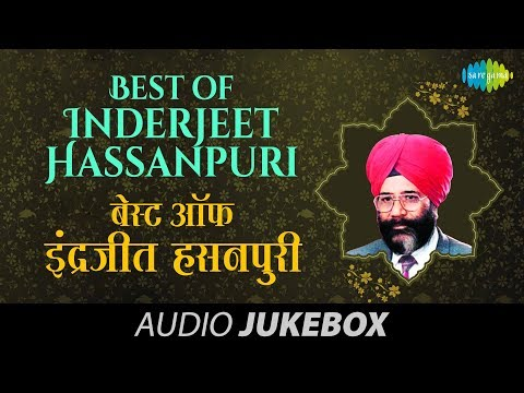 Best of Inderjeet Hassanpuri |Dhai Din Na Jawani Nal Chaldi | Inderjeet Hassanpuri Songs Jukebox