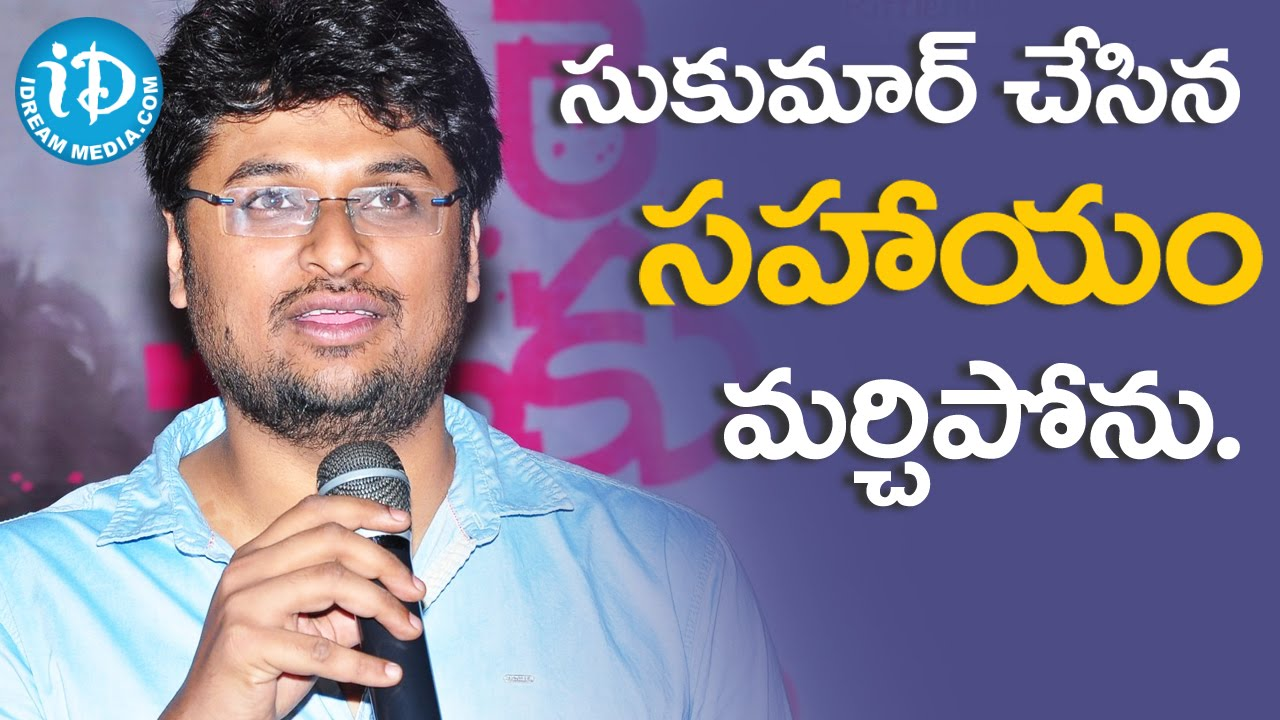maxresdefault director hussain sha kiran speech meeku meere maaku meme movie