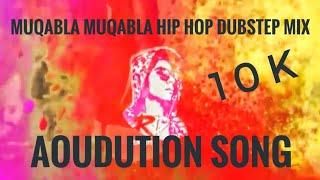 मुकाबला  Muqabala Muqabala (Hip Hop MIX) RCD Rahul  Creative Dance