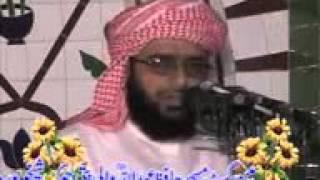 Qari Abdul Rehman Sheikhupuri mut ke haqaqt