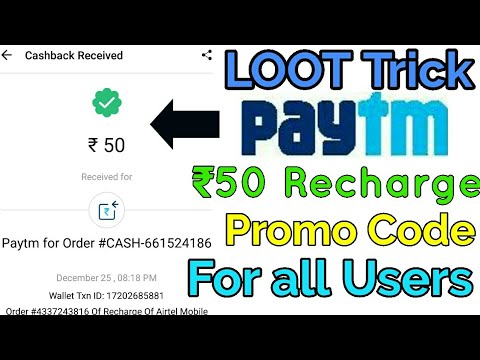 Paytm LOOT Trick Get Free Rs 50 recharge | Promo Code Added for all Users - YouTube