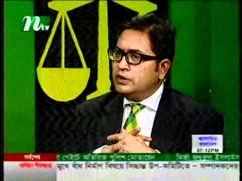 NTV 2