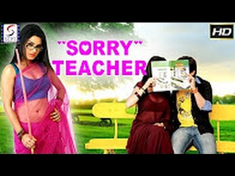 Sorry teacher mp3 song download.