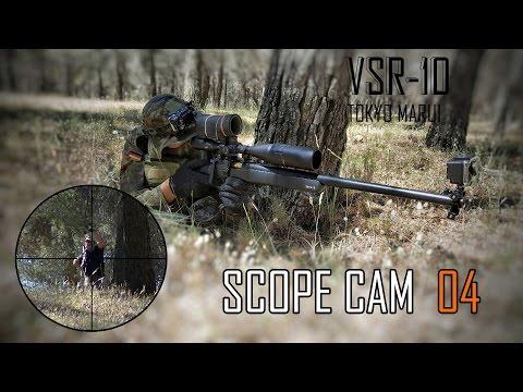 Forest Sniper - Airsoft Scope Cam 04