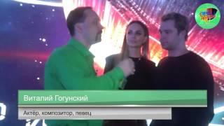 Певец из народа * Виталий Гогунский * Exclusive * № 30.