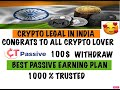 100 $ withdraw proof from CTPASSIVE / BEST PASSIVE INCOME PLAN / NOW CRYPTO LEGAL IN INDIA ENJOY....