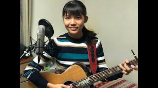 今回は久しぶりにmiwaさんの曲を弾き語りしました。 タイトルという曲で...