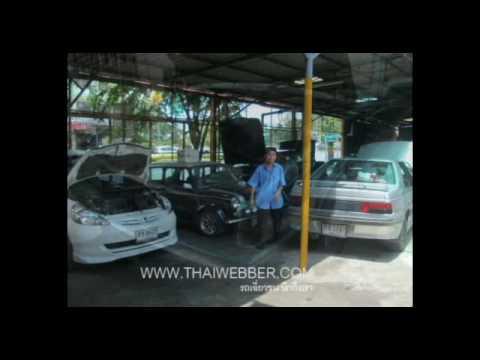 อู่ซ่อมสีรถยนต์