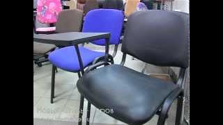 видео Офисные стулья для посетителей