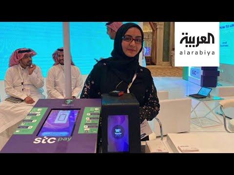 تفاعلكم | حملة دعم رسمية وشعبية لمبتكرة سعودية بعد تعرضها للتنمر  - نشر قبل 50 دقيقة