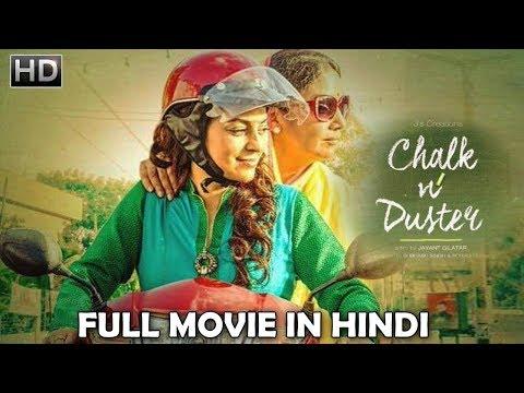 Chalk N Duster (2019) Full Movie   Hindi Movies 2019 Full Movie   Bollywood Movies 2018