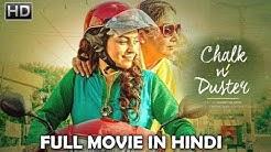 Chalk N Duster (2019) Full Movie | Hindi Movies 2019 Full Movie | Bollywood Movies 2018