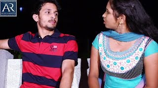 Love Magic Telugu Movie Scenes | Boy with Second Hand Girlfriend | AR Entertainments