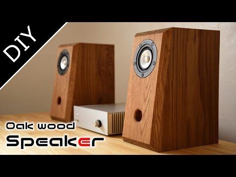 【DIY】本格的な木製バスレフ型スピーカーを作る!Building Wooden Speaker with MarkAudio【OM-MF5】
