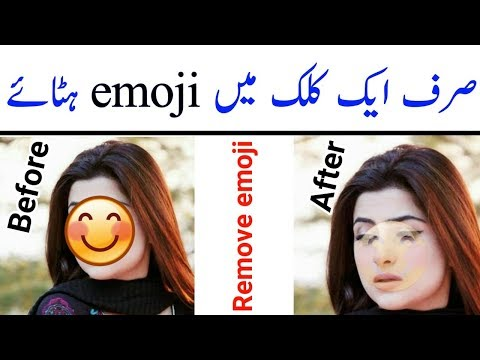 How To Remove Emoji Or Sticker From Girl Picture || Remove Everything From Our Picture