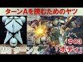 MGターンX#03ボディの製作編『ターンAガンダム』