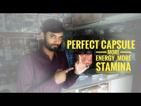 PERFECT CAPSULE- MORE ENERGY & STAMINA.REVIEW