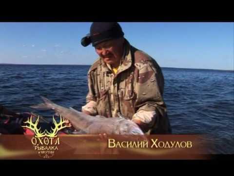Рыбалка на море Лаптевых. Выпуск 115. Эфир от  30.10.12.