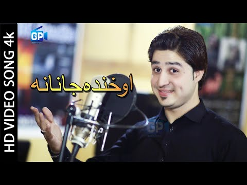 Pashto New Songs 2018 | Aokhanda Janana | Zeeshan Khan Pashto Music Video - Pashto Ful Hd 4k Songs