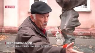 видео Окупація України