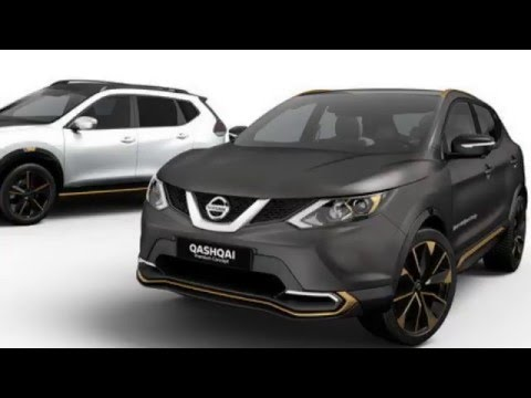 2017 Nissan Qashqai Premium Concept Car Classification