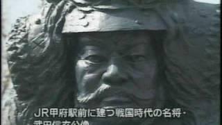 JR甲府駅前に建つ戦国時代の名将・武田信玄公像。