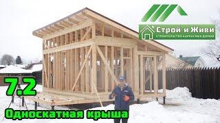 видео Описание проектов одноэтажных бань, характеристики и преимущества