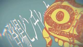 【Vocaloid-PV】Panda Hero【Hachi】