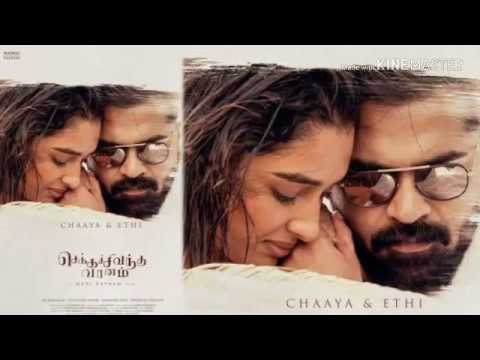 ccv mp3 songs download