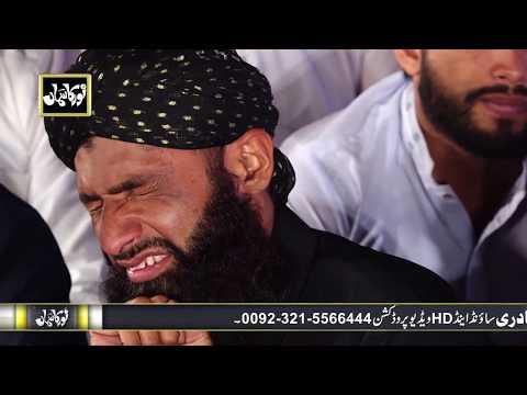 Faslon ko takalluf ||  Qari waheed Zafar Kazmi in Mehfil-e-naat Noor ka samaa 2018