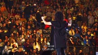Baixar Koolulam - MY EDIT - Shiro Shel Shafshaf - with Link20 & Stephane Legar - 12 March 2019