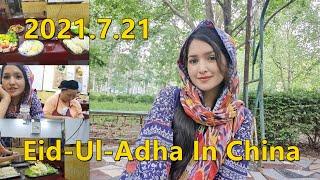 Celebrate Eid-Ul-Adha With Chinese Family | 美月 Mahzaib vlogs(42)
