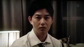 明日の約束のドラマ内での工藤阿須加さんのプロポーズシーン的なやつで...
