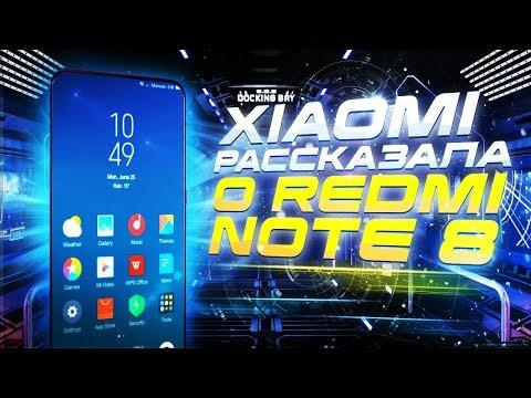 Внезапный Redmi Note 8, Pixel 4 перевернет мир смартфонов, Vivo приблизила будущее