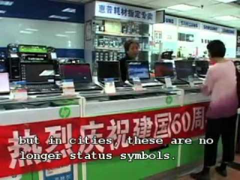 Chinese Consumers' Wish-List
