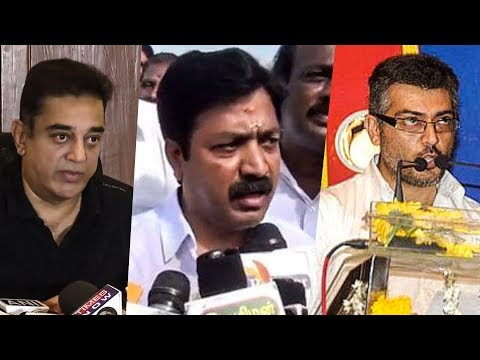 Kamal compared with Ajith!|AIADMK Minister provokes RK 26