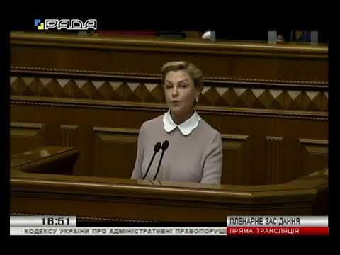 Fortetsya: Оксана Продан щодо посилення захисту суб'єктів господарювання