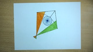 Republic Day Drawing || Happy Republic Day kite drawing for kids