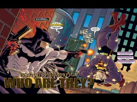 ประวัติ Bizarro & Batzarro สองคู่หูร่างโคลนฮีโร่สุดเปิ่น [DC comics]