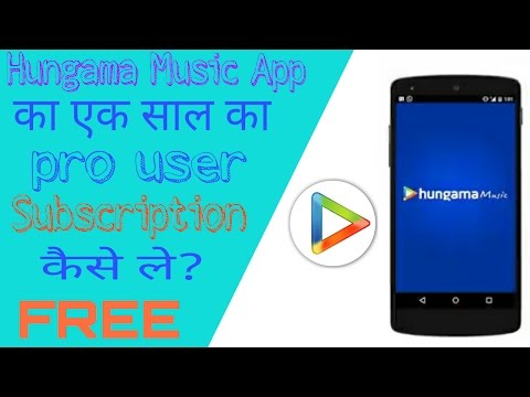 MI users offer| How to get Hungama Music App 1 year Pro user Subscription for free.