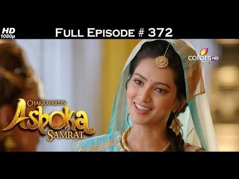 Chakravartin Ashoka Samrat - 1st July 2016 - चक्रवर्तिन अशोक सम्राट - Full Episode