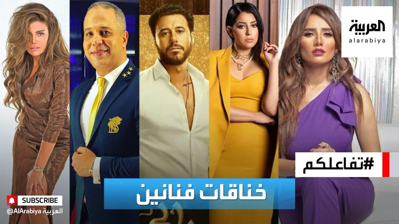 تفاعلكم | دراما رمضان.. خناقات فنانين وانسحابات بالجملة  - 23:58-2021 / 4 / 13