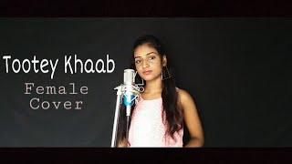 Tootey khaab (Female Cover) by Kajal Sharma | Armaan Malik | Songster, kunaal verma