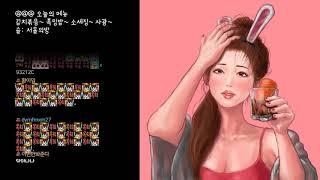 지오디(god) - 촛불 하나 (cover by 옥희토끼)