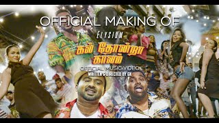 Making Of Elysium's Kal Thondra Kaalam ft. Gethu Tv