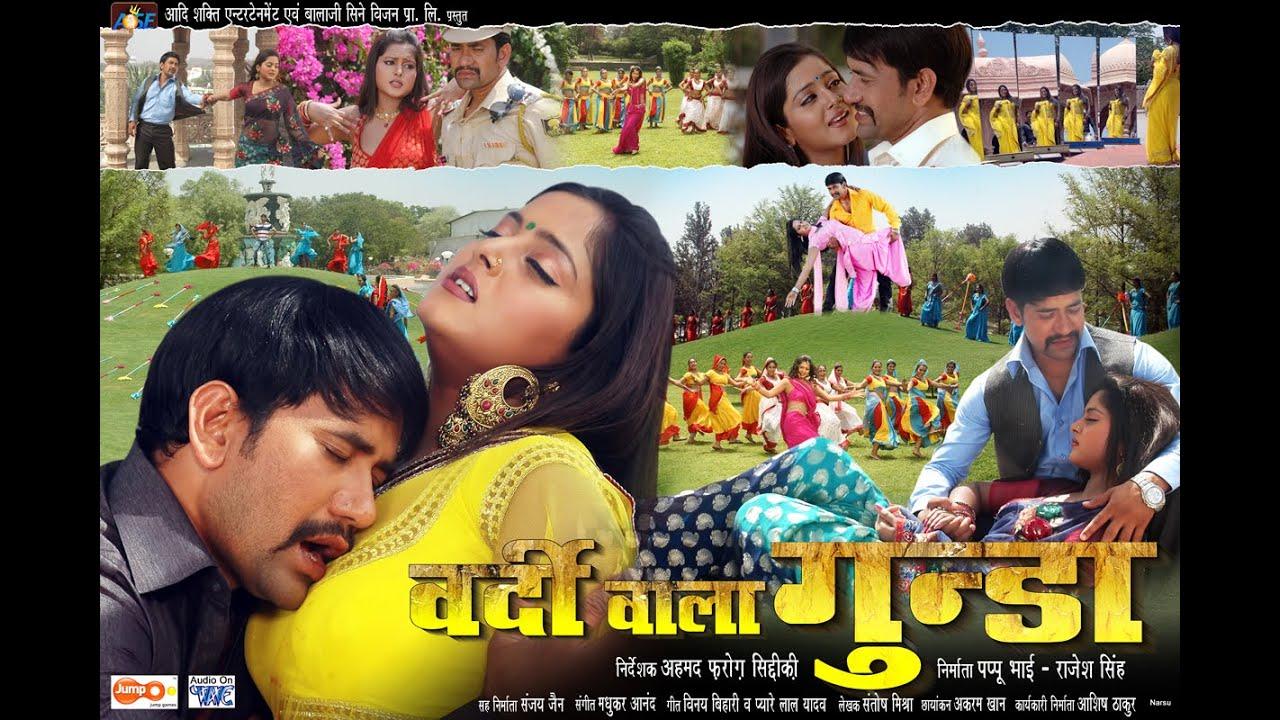Bhojpuri Movie Nirahua Satal Rahe Full Event Coverage ...
