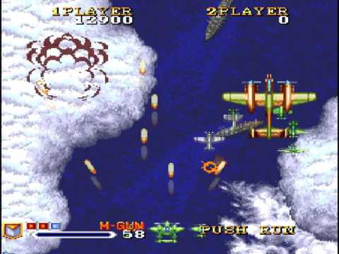 1941 Counter Attack ~ PC Engine SuperGrafx