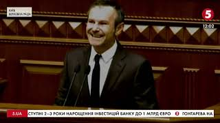 Рада провалила голосування за скасування закону про імпічмент / включення з ВРУ